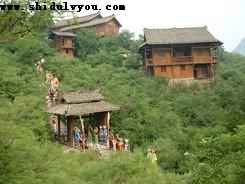 野三坡民族園