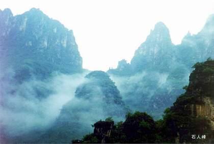 十渡旅游风景区